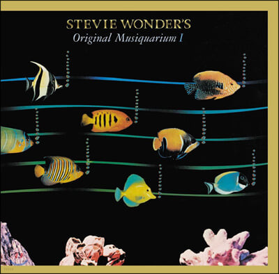 Stevie Wonder - Original Musiquarium 스티비 원더 베스트 앨범 [2LP]