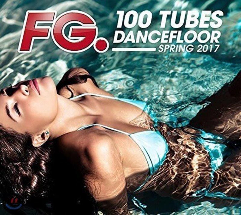 100 튜브 댄스플로어 스프링 2017 (100 Tubes Dancefloor Spring 2017)
