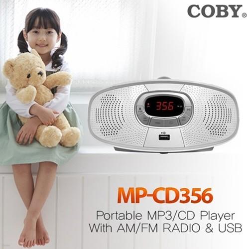 코비 포터블 CD플레이어 MP-CD356  학원 어학 추...
