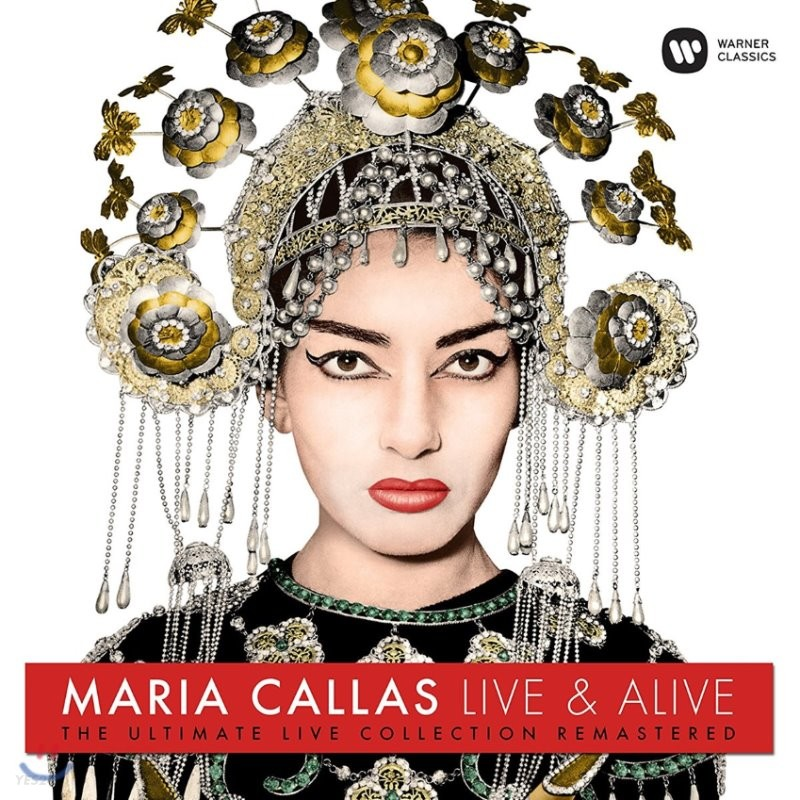 Maria Callas 마리아 칼라스 라이브 컬렉션 (Live & Alive - The Ultimate Live Collection Remastered) [LP]