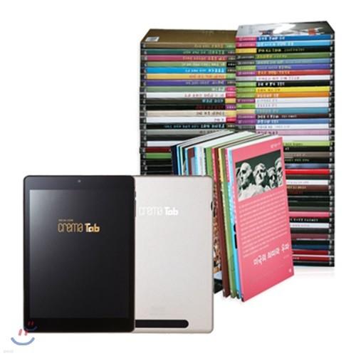 크레마 탭 + 지식 에디션 W eBook 세트