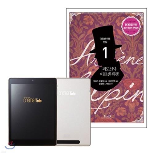 예스24 크레마 탭 (crema tab) + 코너스톤 3대 추리소설 (전35권) eBook 세트