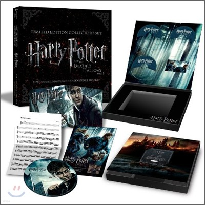 Harry Potter: The Deadly Hallows (해리 포터와 죽음의 성물) (Ltd. Deluxe Edition) OST