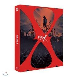위 아 엑스 : 풀슬립 OST포함 한정판(레드버전) : 블루레이
