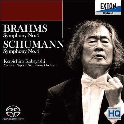 Ken-ichiro Kobayashi 브람스: 교향곡 4번 / 슈만: 교향곡 4번 - 요미우리 일본 교향악단, 고바야시 겐이치로 (Brahms / Schumann: Symphony No.4)