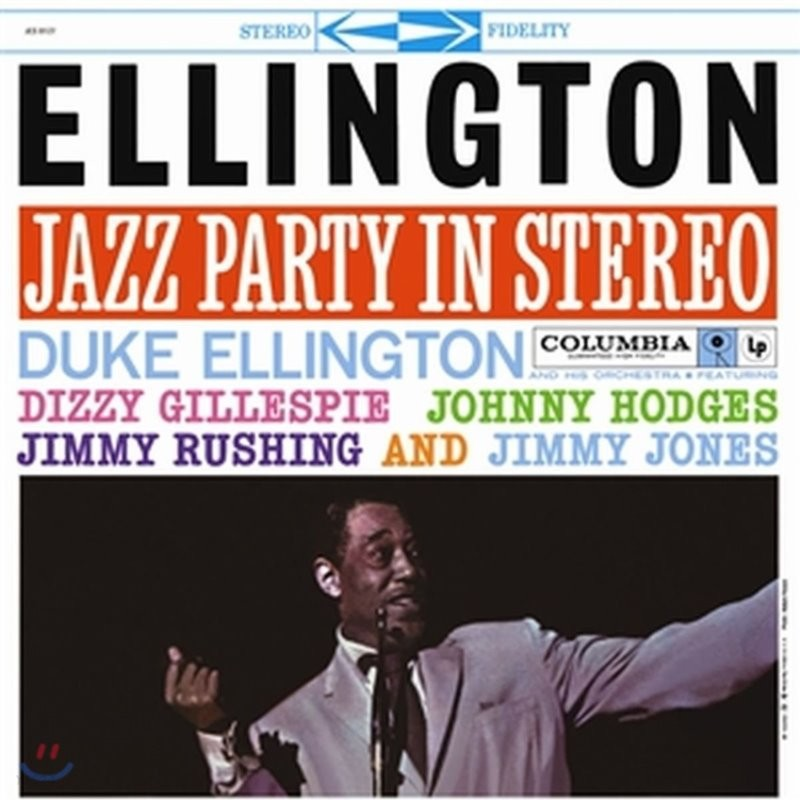 Duke Ellington (듀크 엘링턴) - Jazz Party in Stereo [2LP]