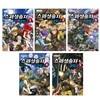 스페셜솔져 코믹스 1~5권 세트