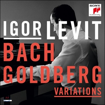 Igor Levit 바흐: 골드베르크 변주곡 - 이고르 레빗 (J.S. Bach: Goldberg Variations BWV988)