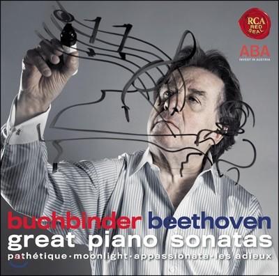 Rudolf Buchbinder 베토벤: 피아노 소나타 14번 `월광` 8번 `비창` 26번 `고별` 23번 `열정` - 루돌프 부흐빈더 (Beethoven: Great Piano Sonatas)