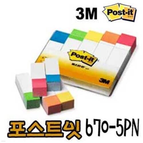 3M 포스트잇 670-5PN  접착메모지  (TM)8-6 포스트 메모