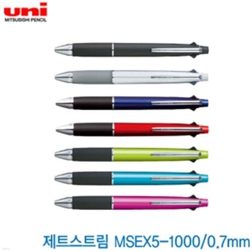 Uni 제트스트림(4색+샤프) MSXE5-1000-07 0.7mm