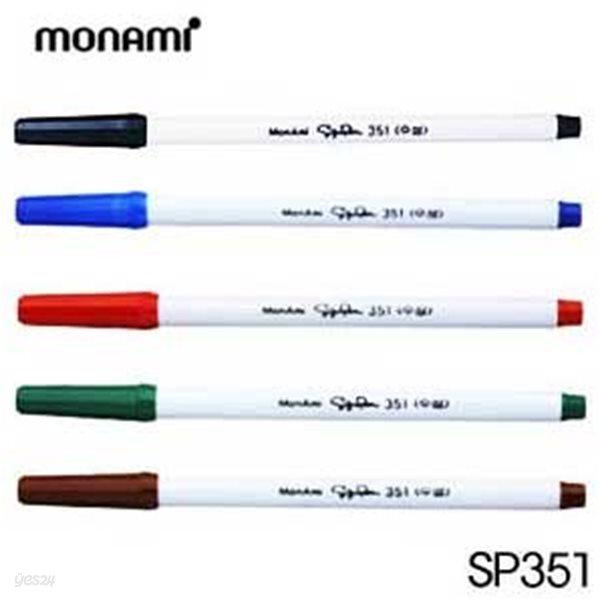 모나미 SP351 사인펜  1타(12개입) 351사인펜 351싸인펜