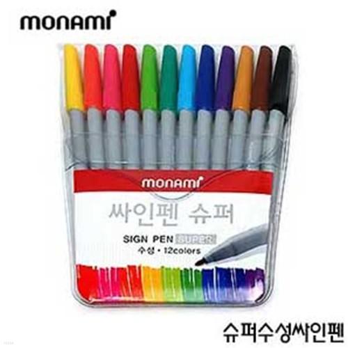 모나미 슈퍼수성싸인펜 12색 모나미싸인펜 슈퍼 ...
