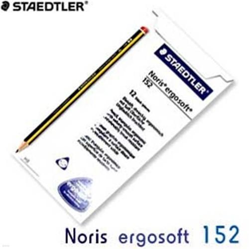 스테들러 Noris ergosoft 152 연필  1타(12개입)