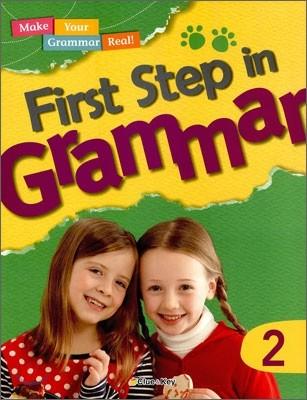 First Step in Grammar 2