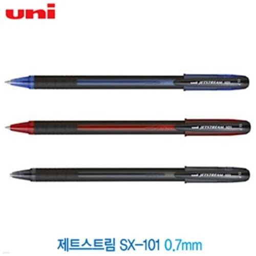 유니 1200제트스트림SX-101 0.7mm 제트스트림 sx...