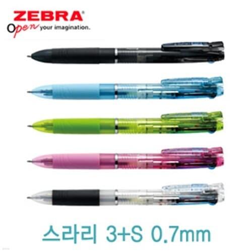 제브라 8000스라리3+S 0.7mm 스라리 멀티펜 샤프...