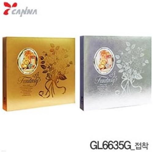 칸나 갤러리앨범 GL6635G  (WH)2-2 35매 접착식 ...
