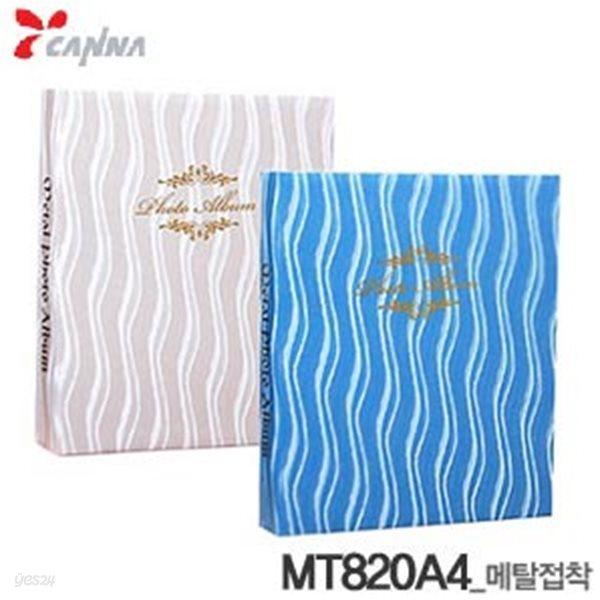 칸나 메탈앨범 MT820A4  (WH)4-5 20매 접착식 앨범 액자