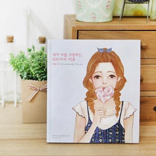 펜프로 인디고 내가너를사랑하는100가지이유VER3(여자용)/19590