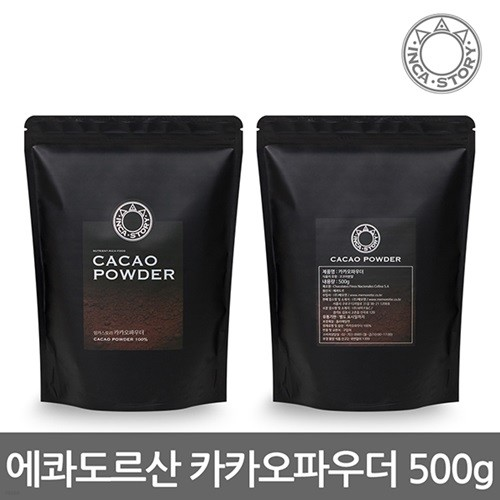 [특가/무료배송] 잉카스토리 에콰도르산 카카오파우더 분말 500g