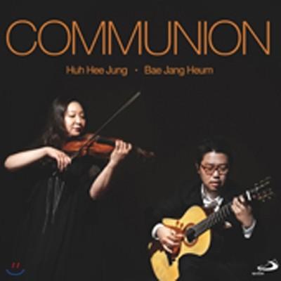 바이올린 허희정 & 기타 배장흠 - COMMUNION 공감