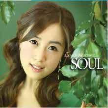 소울 (Soul) - 2집 Love is the answer (+MR CD)