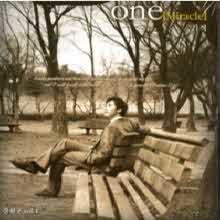 강원구 - One - Miracle 기적 (미개봉)