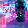 Armin van Buuren (아민 반 뷰렌) - A State of Trance Ibiza 2017 (2017 트랜스 컴필레이션)