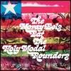 Holy Modal Rounders (홀리 모달 라운더스) - The Moray Eels Eat The Holy Modal Rounders [LP]