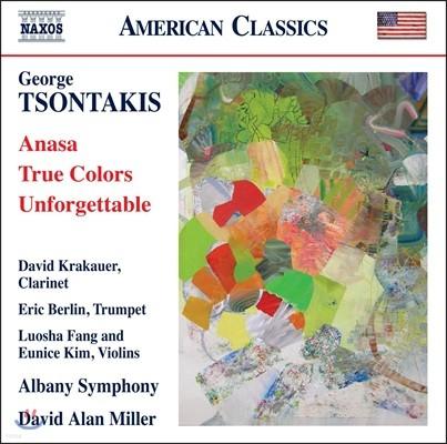 David Alan Miller 조지 숀타키스: 아나사, 트루 컬러스, 언포게터블 - 데이비드 앨런 밀러, 알바니 심포니 (George Tsontakis: Anasa, True Colors, Unforgettable)