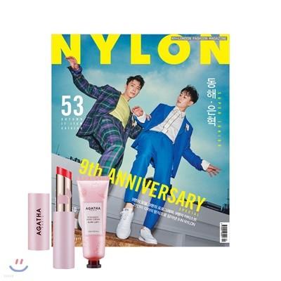 나일론 NYLON (여성월간) : 9월 [2017년]