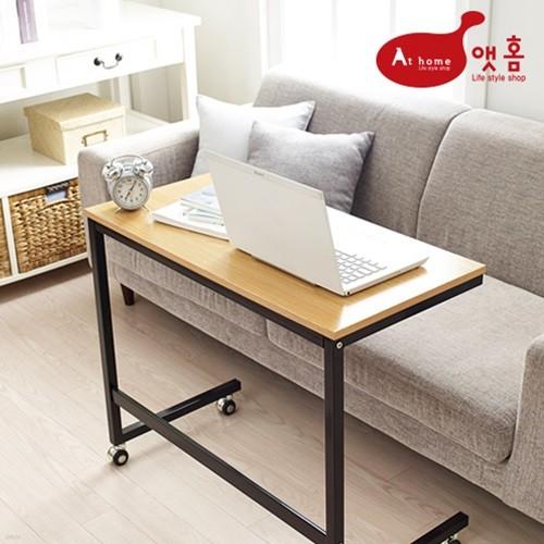 *앳홈 이동식 스틸 보조 테이블 4종 (택1)
