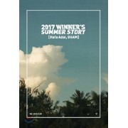 위너 (Winner) - 2017 WINNER's Summer Story [Hafa Adai, GUAM]