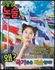 월간 우등생 논술 2017년 9월