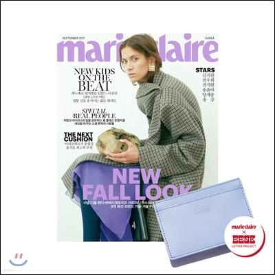 marie claire 마리끌레르 (여성월간) : 9월 [2017]