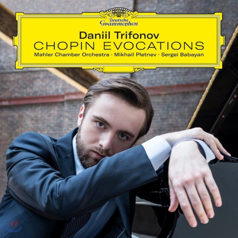 Daniil Trifonov 다닐 트리포노프 - 쇼팽: 피아노 협주곡 1, 2번 외 (Chopin Evocations: Piano Concertos Etc.)