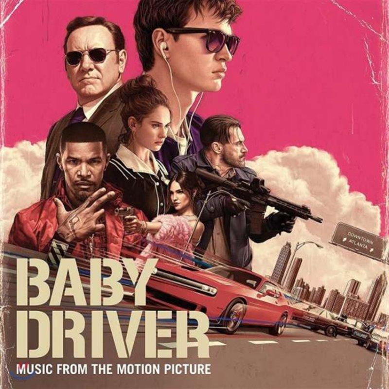 베이비 드라이버 영화음악 (Baby Driver OST) [2LP]