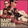 베이비 드라이버 영화음악 (Baby Driver OST) [2 LP]