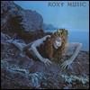 Roxy Music (록시 뮤직) - Siren [LP]