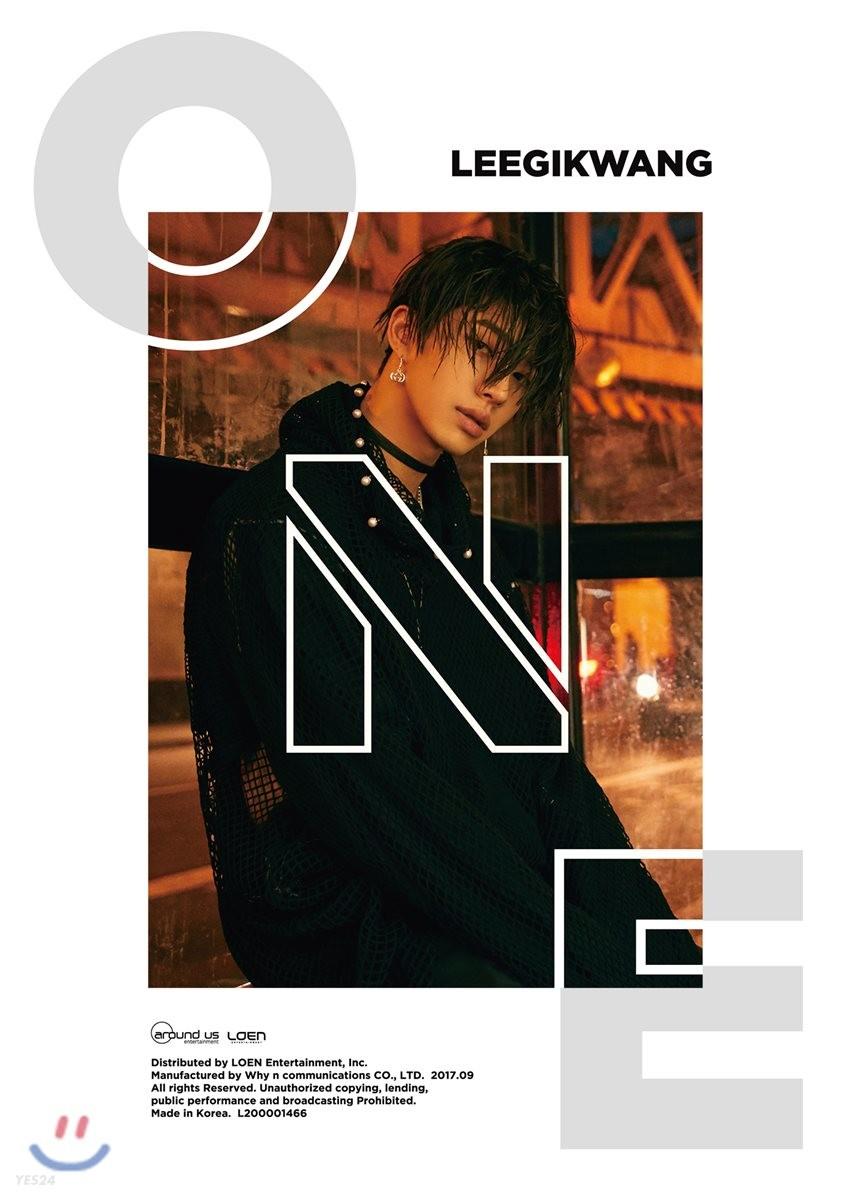 이기광 : 미니앨범 1집 : One