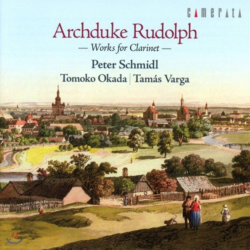 Peter Schmidl 루돌프 대공: 클라리넷을 위한 작품집 - 페터 슈미들 (Archduke Rudolph: Works for Clarinet)
