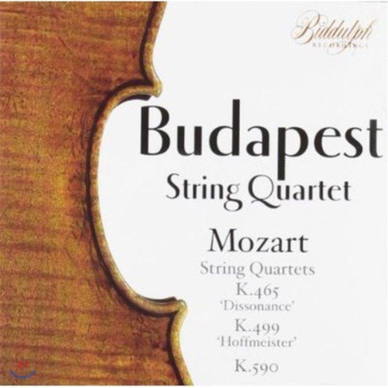 Budapest String Quatet 부다페스트 현악 사중주단이 연주하는 모차르트: 사중주 K.465 '불협화음', K.499 '호프마이스터', K.590 (Mozart: String Quartets Dissonance, Hoffmeister)