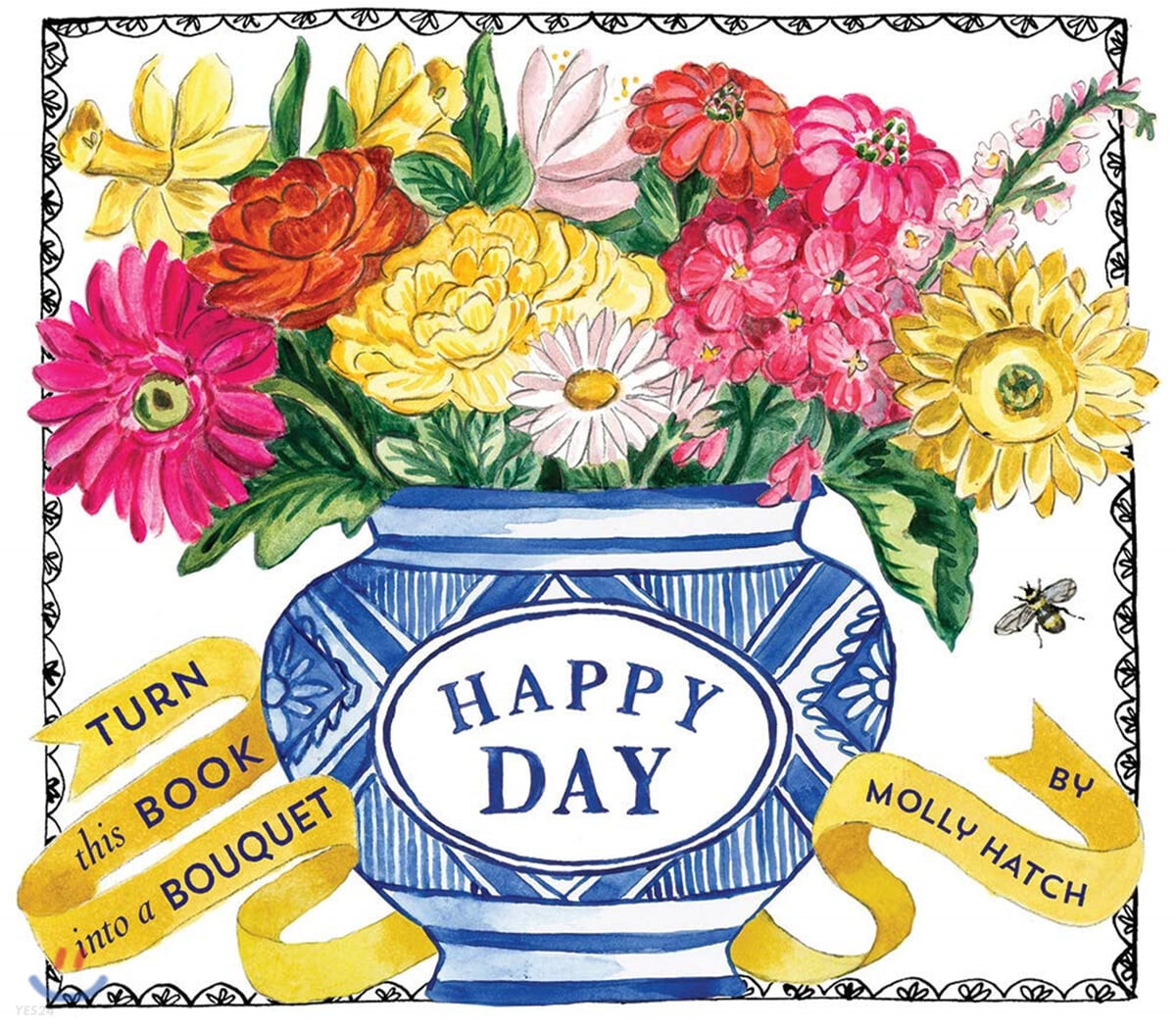 Happy Day (Uplifting Editions): A Bouquet in a Book (부케북 / 팝업북)