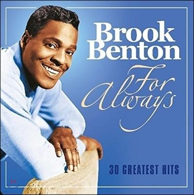 Brook Benton (브룩 벤튼) - For Always: 30 Greatest Hits