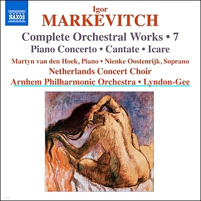 마르케비치 : 피아노협주곡, 칸타테, 이카레