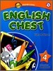 English Chest 4 : Teacher's Book