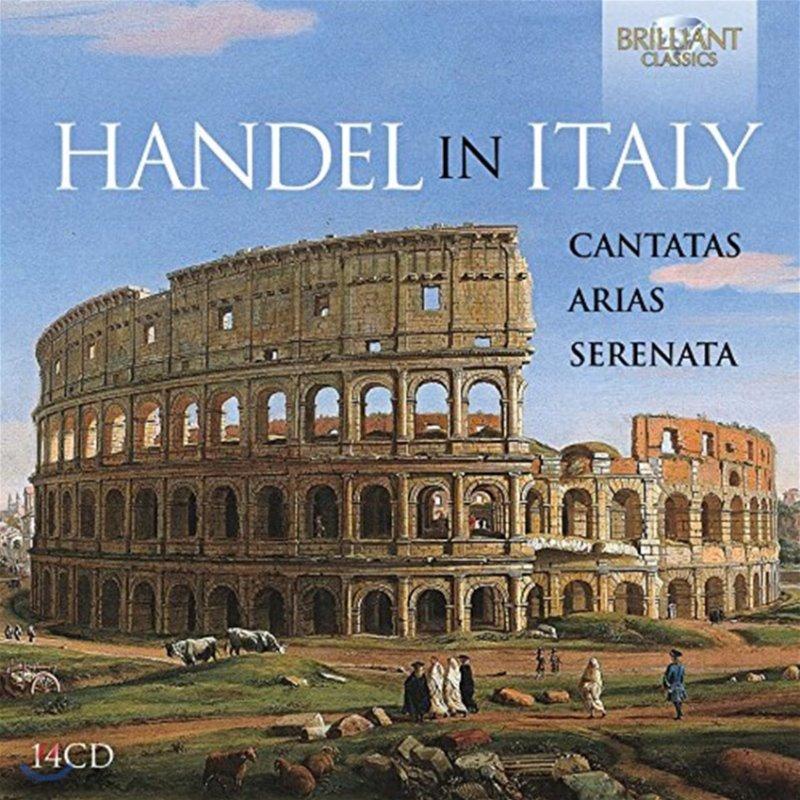 헨델 인 이탈리아 - 칸타타, 아리아와 세레나데 작품집 (Handel In Italy: Cantatas, Arias & Serenata)