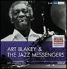 Art Blakey & The Jazz Messengers - Live in Moers 1976 (아트 블레이키와 재즈 메신저스 독일 뫼르스 재즈 페스티벌 라이브) [2 LP]