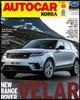 오토카 코리아 AUTOCAR KOREA (월간) : 9월 [2017]